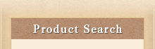 Product Name Search